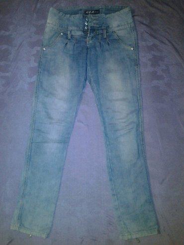Джинсы брюки цвет голубой в Лебединовка