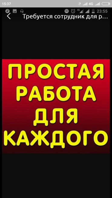 Приглашаем студентов на в Бишкек