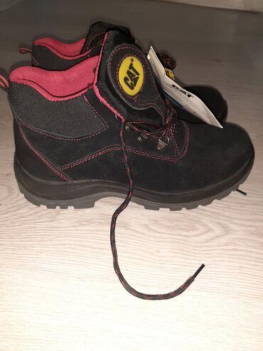 Radne cipele cat novo broj 43 duzina gazista 28cm