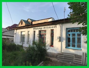 продажа домов in Кыргызстан | ПРОДАЖА ДОМОВ: Продаю Дом / Квартиру барачного типа  31,4 кв.м с участком (прим. 2 -