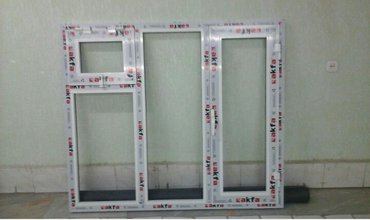 окна двери и витражи по дешевле из местных профилей! от 45 $ за квадра в Бишкек