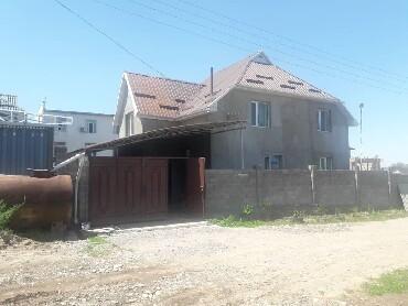 chekhly na aifon 6 в Кыргызстан: Продам Дом 250 кв. м, 6 комнат