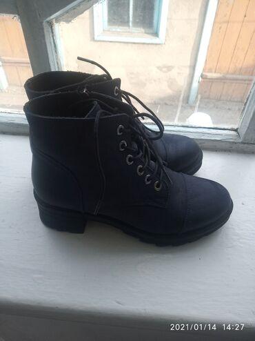 Мужская обувь - Кок-Ой: Полу сапоги.бу. размер 37. Качество отл. Покупали дорого. Отдам за