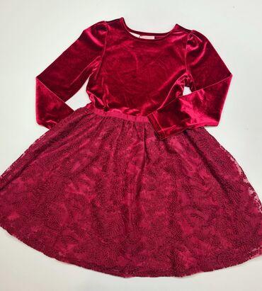 Детское платье -20% Размер: 5-6 лет (140 см) « EuroShop » Одежда и обу