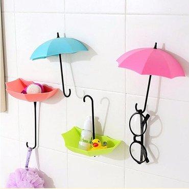 Зонтик вешалка очень удобный гаджет :) сам пользуюсь в Бишкек
