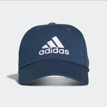 Оригинальная кепка Adidas  Качество высшее