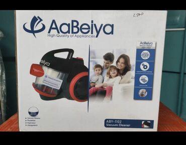 """Пылесос """"AaBeiya"""" Модель: ABY-1102 Производство: Китай( оригинал) Цвет"""