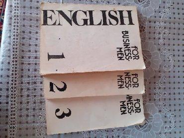 cild - Azərbaycan: İngilis dili kitabı 3 cildİqtisadiyyat 1999İqtisadi inteqrasiya