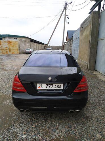 Mercedes-Benz S-Class 5.5 л. 2007 | 247000 км
