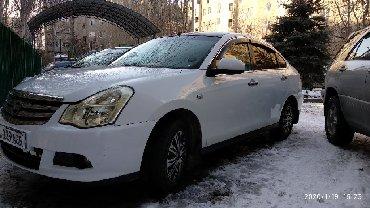 белый nissan в Кыргызстан: Nissan Almera 2013