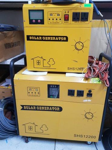 Солнечные батареи, Солнечные генераторы, в Бишкек