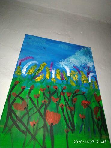 Картина поле цветов