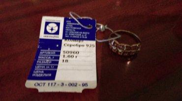 продаётся кольцо серебряное с золотым напылением  размер 18,0 в Бишкек