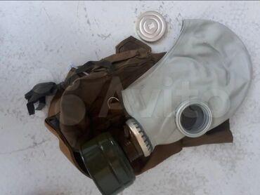 прозрачный шифер цена бишкек в Кыргызстан: Продаю противогазы ГП-5. Новые. Фильтры новые. С подсумкой