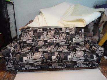 Перетяжка мягкой мебели в Сокулук