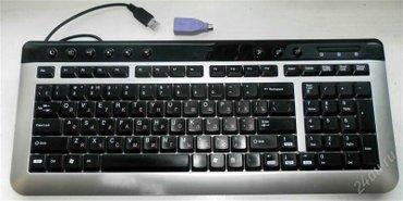 КУПЛЮ клаву Genius GK-04006-C  в Бишкек