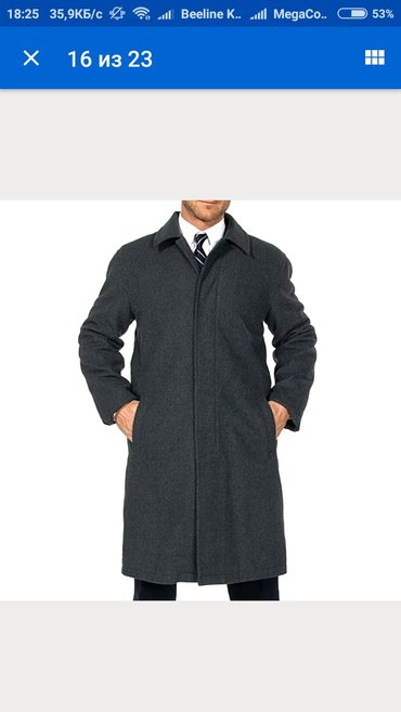 пальто. цвет серый. размер xxl. 56-58. бренд alpine swiss.   в Бишкек
