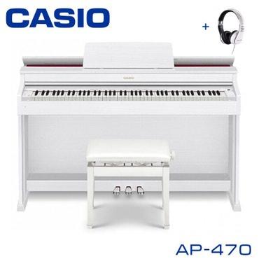 Пианино CASIO AP-470WE в Бишкек