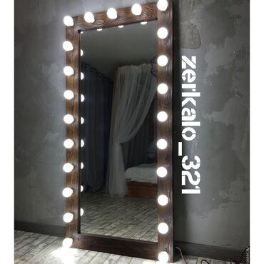 Делаем такие замечательные зеркала с лампочками для наших прекрасных