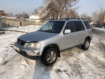 chesnok v bolshom kolichestve в Кыргызстан: Honda CR-V 2 л. 2001 | 239000 км