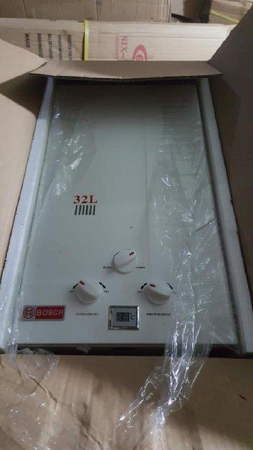 Elektronika Müşviqabadda: Su Qizdiricisi Bosch Firması 32 Lt. Qazla İsleyir. Qalin Stenka Qalin