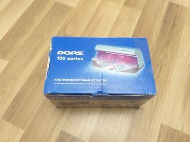 Ультрафиолетовый детектор Dors 135 (100 series) DORS 135 - предназначе