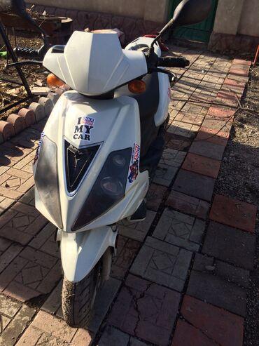 Скутер 100 кубов