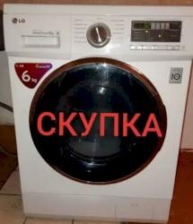 диски р16 бу в Кыргызстан: Фронтальная Автоматическая Стиральная Машина