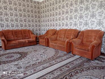Кресло | Для дома, гостиной