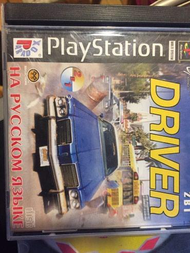 Bakı şəhərində Play Station 1 diskleri satilir 12 eded oyundur hamisi bir yerde 10