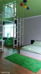 Гостевой дом Бархат -современный в Бишкек