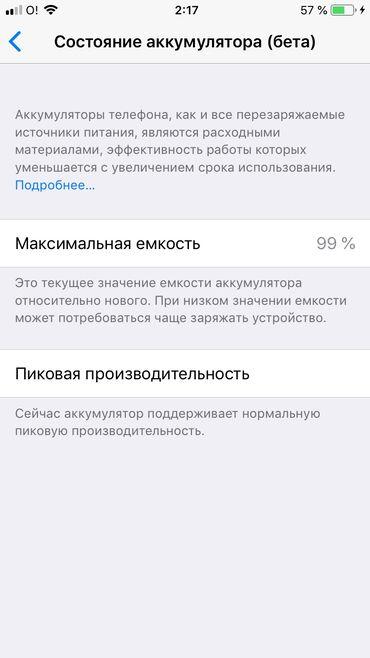 Обменяю IPhone 6 64GB Space gray Хочу 7-8 IPhone  С моей доплатой  Пре