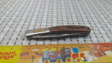 Аккуратненький ножичек, очень удобныйкачественный,деревянная рукоять