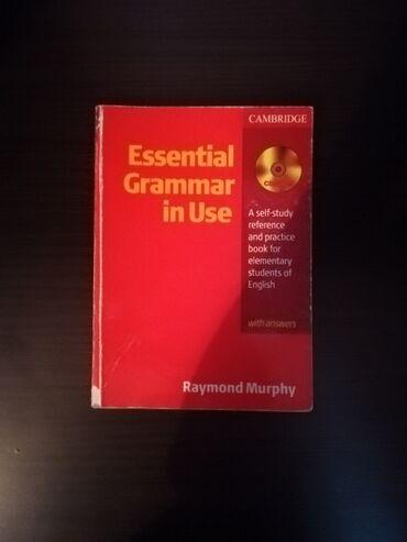 Kitab, jurnal, CD, DVD Salyanda: İngilis dili murphy bezi sehifeleri qelem ile yazılıdır