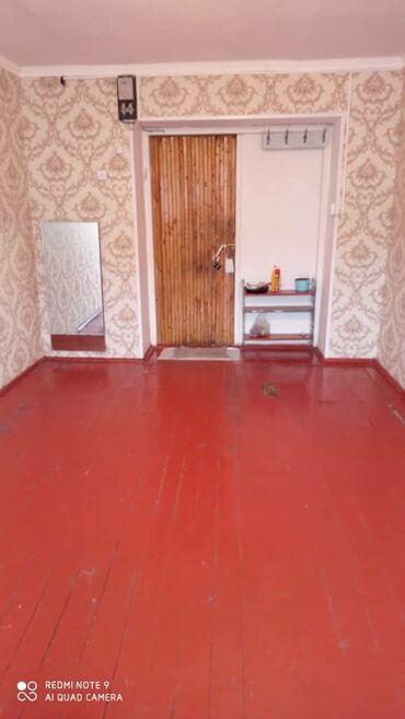 Недвижимость - Кыргызстан: Квартира берилет Ахунбаева-Малдыбаева 19кв.м. Газ,ыссык суумуздак