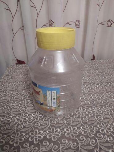 товары для дома в Азербайджан: 50 qəpik