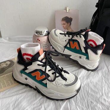 Кроссовки на высокой подошвеРазмер: 35-40Цвет: оранжевый