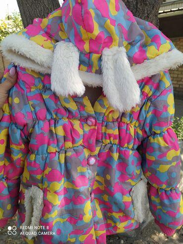 815 объявлений: Детские курточки на 4-5 лет. Отдам за 4 кг сахара