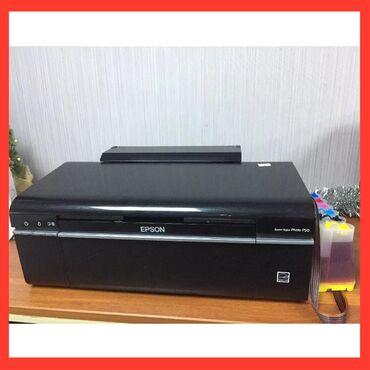 Компьютеры, ноутбуки и планшеты в Бишкек: 6ти цветный фото-принтер Epson P50 Качество печати такое же, как у
