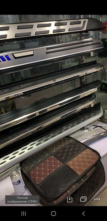 Тюнинг в Бишкек: Парог новый на Лексуз RX 35O Тайоту Хайландер полный комлект