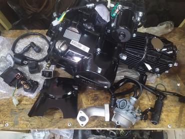 Мотоциклы и мопеды - Кок-Ой: Мото: двигатель Demak50 куб новый