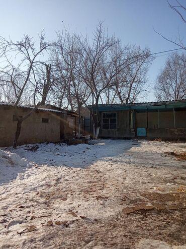 баян этюд в Кыргызстан: Продам Дом 35 кв. м, 1 комната