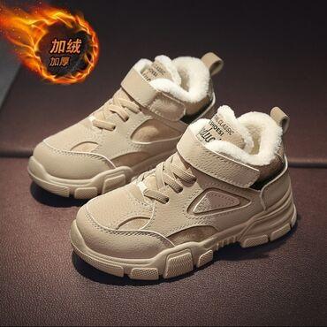 Утеплённые обуви для мальчиков и девочекЗимние моделиновинка 2020