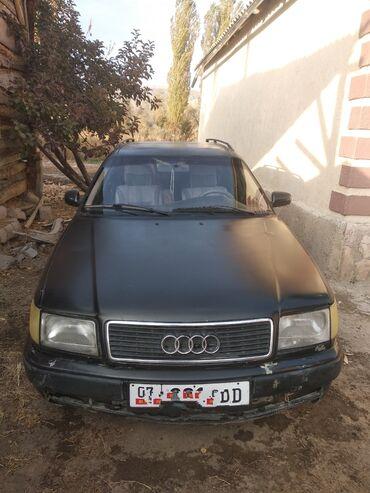Audi S4 2.6 л. 1993 | 200 км