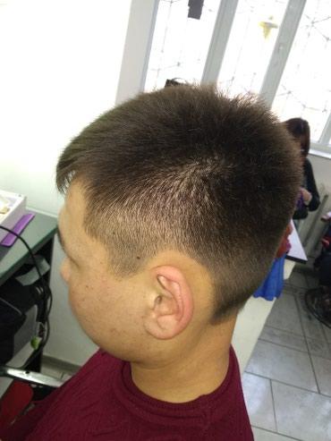 Ищу работу, парикмахер-универсал.Не в Бишкек