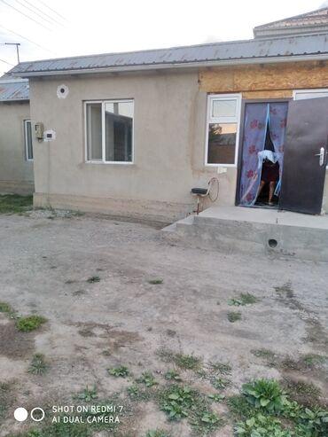 skachat muzhskuju odezhdu dlja sims 3 в Кыргызстан: Продам Дом 68 кв. м, 3 комнаты