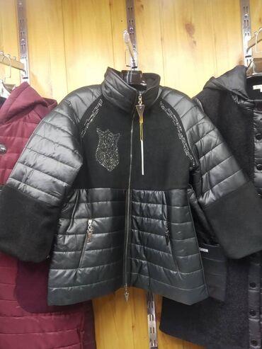 Женская Куртка под Турцию  Акция!! Размеры: 50-56 Цена: 999с