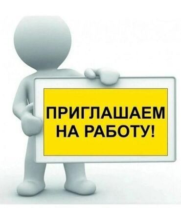 Медицина, фармацевтика - Бишкек: Врач. 5/2