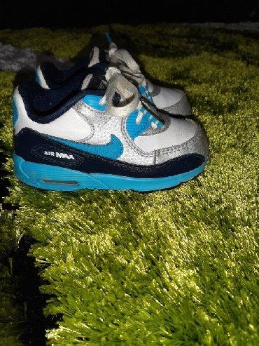 Dečija odeća i obuća   Backa Palanka: Nike patike kozne koriscene br 22