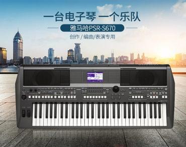Синтезатор Yamaha PSRS670 Электроорган Для в Бишкек